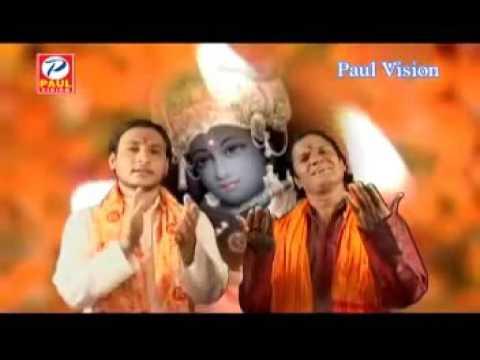 Jai Jai Vittala Panduranga -Lyrics