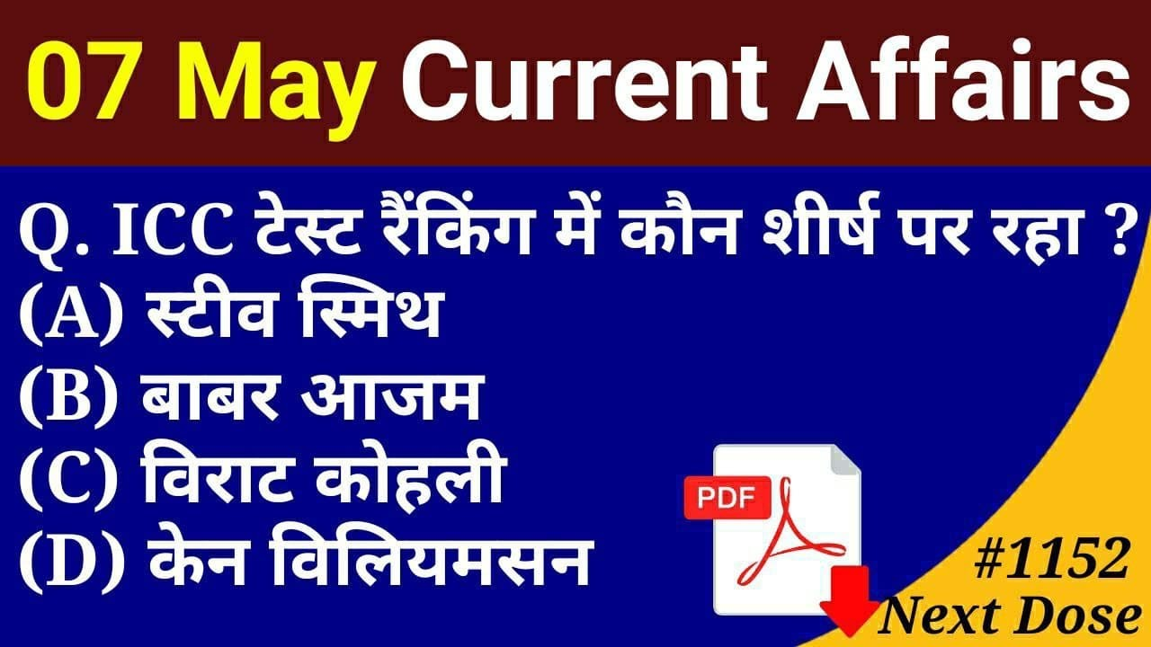Next Dose 1152 | 7 May 2021 Current Affairs | Daily Current Affairs | Current Affairs In Hindi
