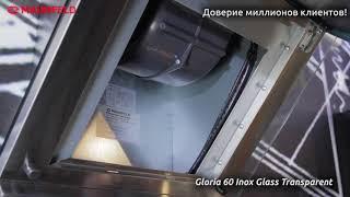 Видеообзор кухонной вытяжки Maunfeld GLORIA 60 INOX Glass Transparent