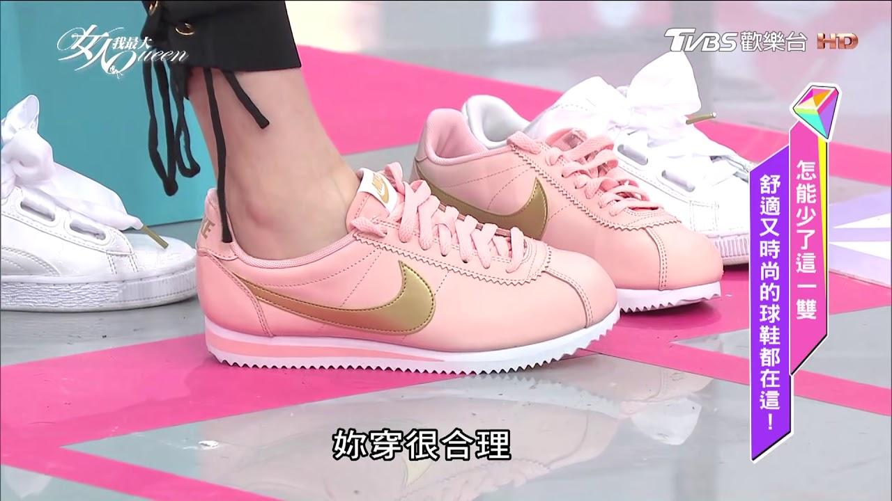LD-ZERO 連阿甘都要粉色系! 夏宇童買鞋用搶的 粉色系必買 女人我最大 20170717 - YouTube