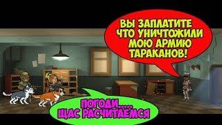 Fallout Shelter #9 ИСПЫТАНИЕ-ИГРОВОЕ ШОУ!