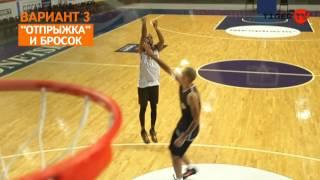 видео: TigerTV. Азбука баскетболиста. Кроссовер. При поддержке Дядечко Сергея