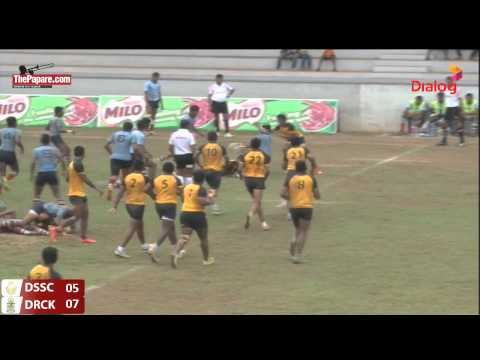 Milo U18 Rugby: Shield Final - Dharmaraja College vs DS Senanayake College