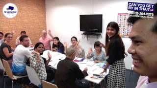 The Knowledge Thai Course