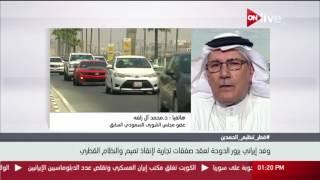 عضو سابق بـ«الشورى السعودى»: حل الأزمة القطرية 'خليجي'