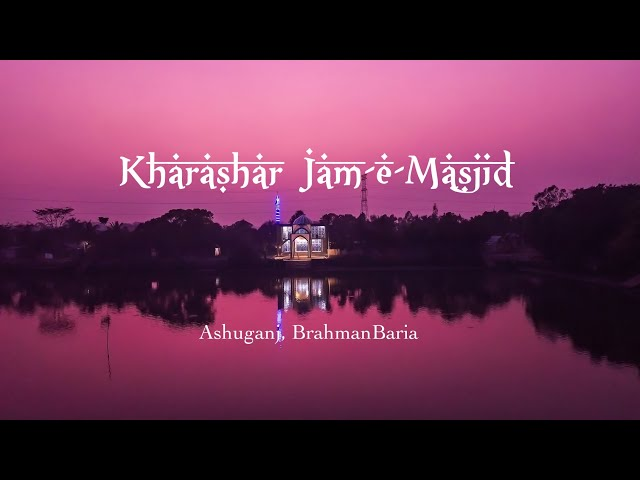 Kharashar Mosque - First built on the glass  | HD | AFZAL NAZIM