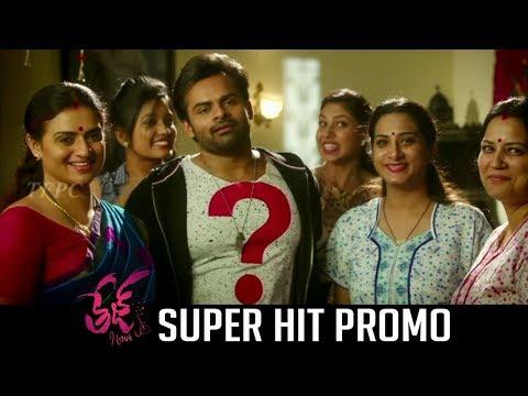 Tej I Love You Movie Super Hit Promo 2 | Sai Dharam Tej | Anupama Parameswaran | TFPC