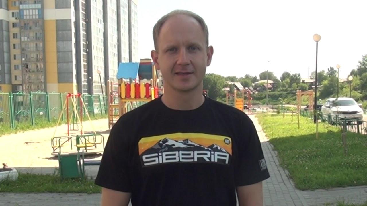 Томич рассказал, как он стал жертвой мошенников и лишился денежных средств