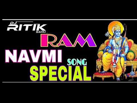 Chali Chali Re Ram ji Ki Savari dj sahil katni video uploaded by dj ritik sahu