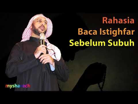 RAHASIA MEMBACA ISTIGHFAR SEBELUM SUBUH CERAMAH SYEKH ALI JABER TERBARU