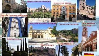 улицы в городе малага испания 2015(Малага 2015 - главный город побережья Коста-дель-Соль. Он был основан финикийцами и в средние века являлся..., 2015-03-10T16:59:06.000Z)