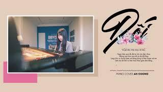 DỐI | TRUNG QUÂN || PIANO COVER  || #ANCOONG