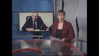 Новости Ненецкого округа от 15.10.2018