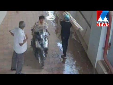 Bike Theft In Kozhikode Hospital | Manorama News