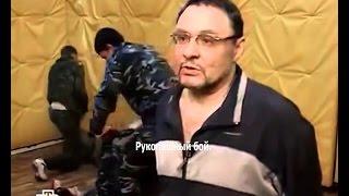 Рукопашный бой. оружие сша, оружие видео, военная тайна с игорем прокопенко 2014.