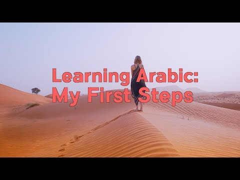 Learning Arabic: My First Steps
