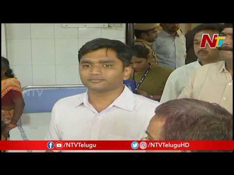 YCP Govt Begins Land Survey for Vizag Chennai Industrial Corridor | NTV