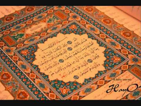 Ahmed Wosabi Surat Ar-Ra'd (Chapter 13) - Quran Recitation