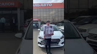 Отзыв клиента Кубань Авто