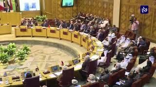 الجامعة العربية توافق على إنضمام الاْردن لاتفاقية تحرير تجارة الخدمات - (25-8-2017)