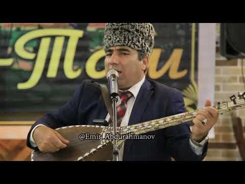 Ашуг Шамшир Концерт