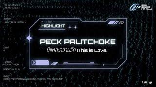 นี่แหละความรัก (This is Love)  -  PECK PALITCHOKE [GMM Virtual Concert Highlight]