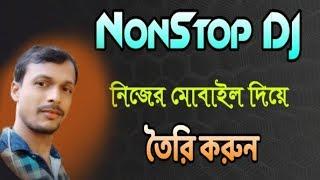 Nonstop cross dj Mobile apps review   cross dj nonstop in mobile
