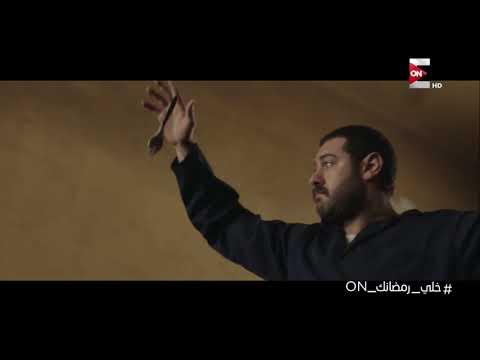 انتظروا مسلسل -طايع- بطولة النجم -عمرو يوسف- في رمضان ..على #ON_E و #ON_Drama  - 13:21-2018 / 4 / 25