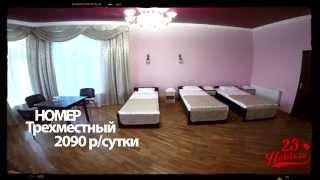 Снять Забронировать Отель гостиницу в Краснодаре Недорогой гостевой дом -23hotels.ru(, 2015-10-04T08:32:33.000Z)