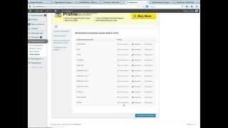 видео UserPro - WordPress плагин для регистрации пользователей на сайте