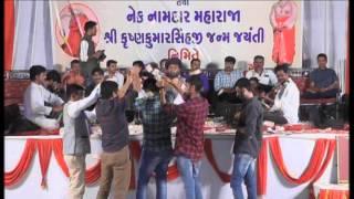 Hanuman Chalisa | Brijrajdan Gadhvi | Rang Kasumbal Dayro | Rajput Shoary Foundation