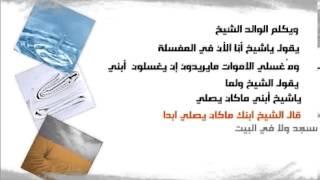 9ISA anachid islamia MP3 new 2012 أناشيد إسلامية رائعة - YouTube_3