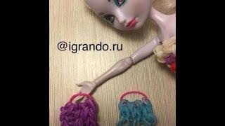 Как плести сумку для куклы из резинок видео урок : How To Make Rainbow Loom Handbag for Doll