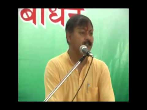 Motor Vehicle Act Exposed - Rajiv Dixit(DE36)