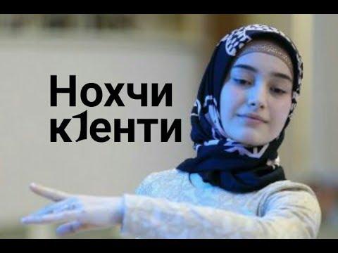 Радима Хаджимурадова -