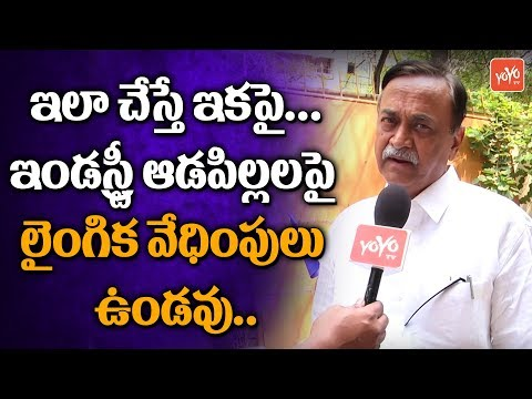 Senior Actor CVL Narasimha Rao Reaction On Tollywood Casting Couch | Sri Reddy | YOYO TV Channel