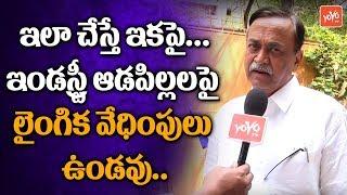 Senior Actor CVL Narasimha Rao Reaction on Toll...