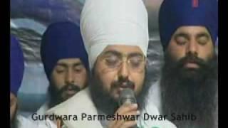 Deyo Darshan Gur Mere Sant Baba Ranjit Singh Ji (Dhadrian Wale) Part 6