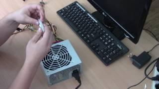 Як включити блок живлення без комп'ютера