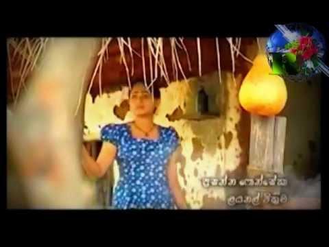 Alu Baduna Teledrama Theam Song ~~ විශ්වය විනිවිද මන්දාකිණියම නුඹේ ඇසින් දකිමි...