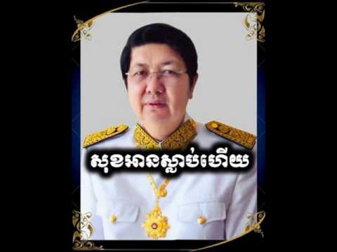 VOA Radio Cambodia Hot News Today , Khmer News Today , Night 15 03 2017 , Neary Khmer