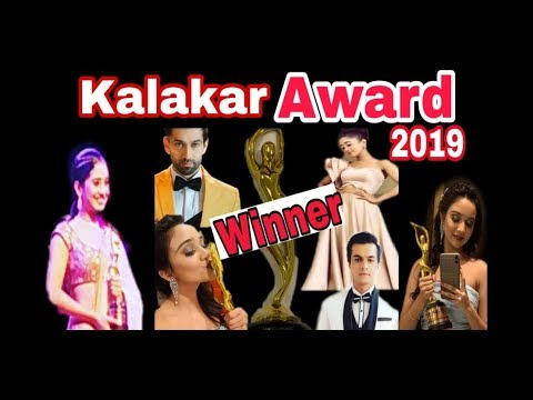 Kalakar Award : किस Tv Star को मिला कौनसा Award,देखें पुरी Winner List | yudkbh |yrkkh |ishqbaaz Mp3
