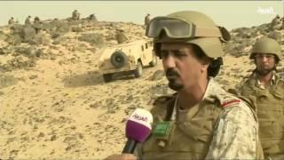 جهود كبيرة تقوم بها القوات السعودية المشتركة في منطقة نجران