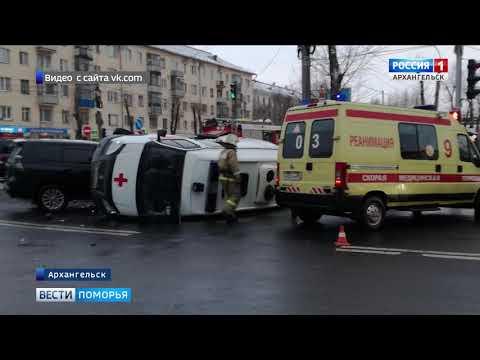 В Архангельске произошло ДТП с участием скорой помощи