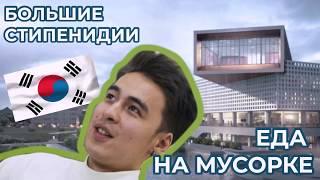 Интервью со Студентом KAIST(Топовый университет в Корее)
