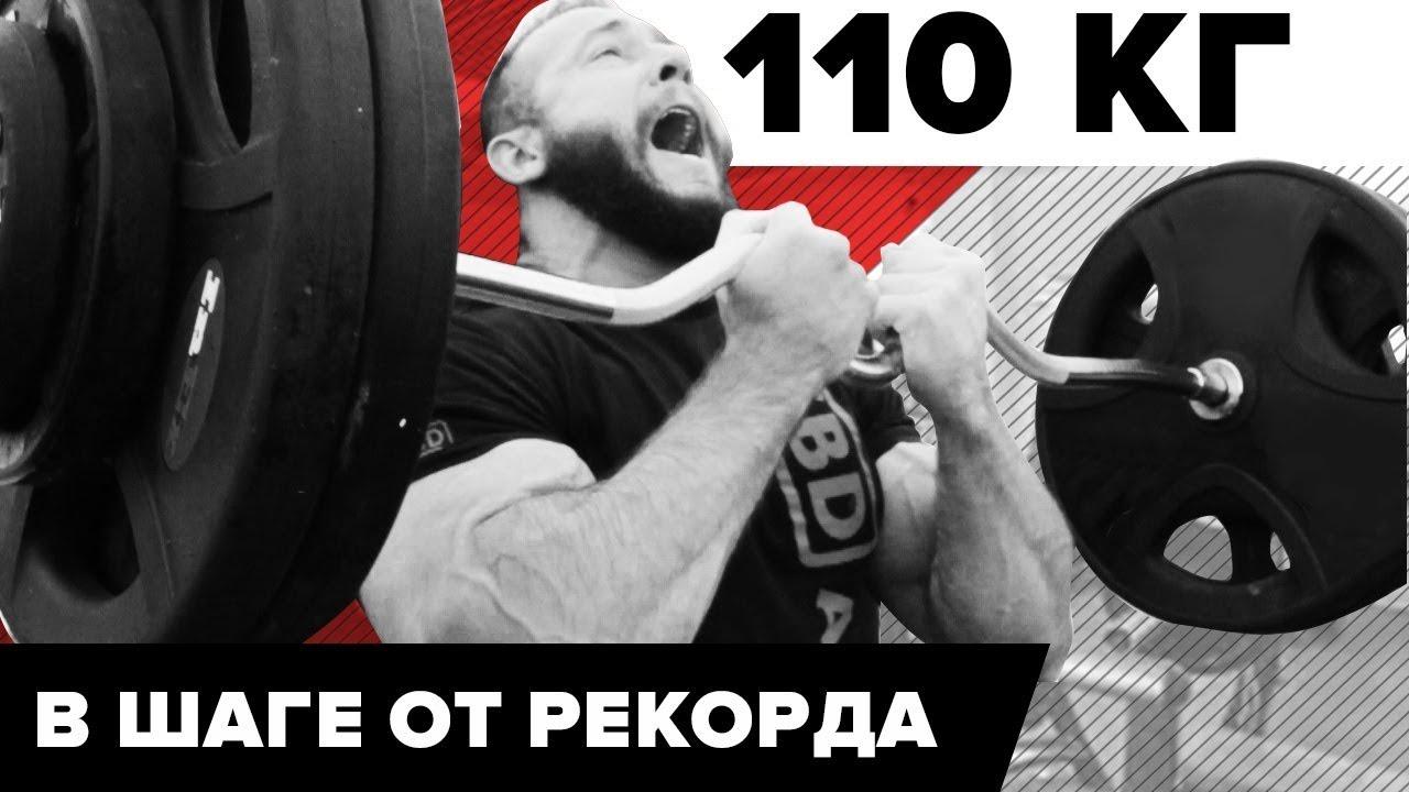 В одном шаге от абсолютного рекорда Дениса Цыпленкова