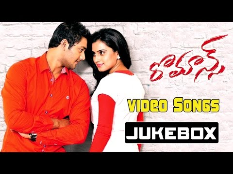 Romance Movie Full Video Songs    Jukebox    Prince, Dimple Chopde