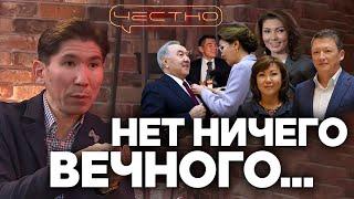 Досым Сатпаев: \