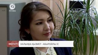 Эксперт | Мақсат Скаков (31.05.2017)