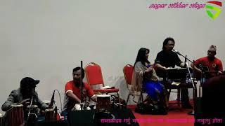 ढल्केर जाला उमेर dhalker jala umer uday sotang manila sotang nepali song lumbini nepal aadhunik git